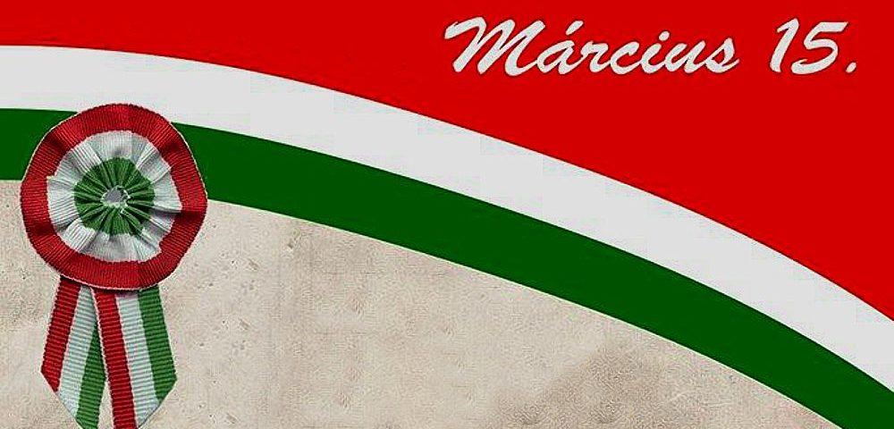 marcius-15-logo